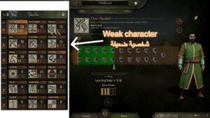 Character Export Import Mount and blade 2 bannerlord mod 1 تعديل بيانات ومهارات اى شخصية باللعبة