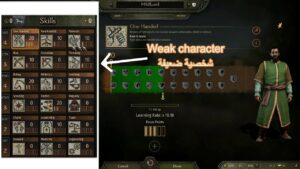 Character Export Import Mount and blade 2 bannerlord mod Character Export Import | Bannerlord Mod